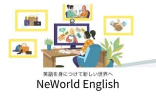 最近 の お気に入り 英語